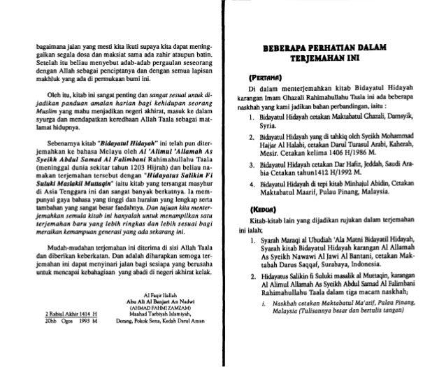 terjemahan bidayatul hidayah imam ghazali pdf download