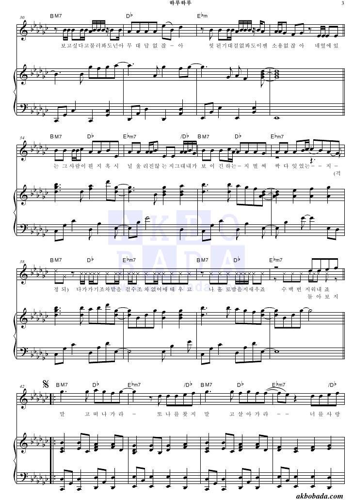 Haru Haru Piano Sheet Music Download
