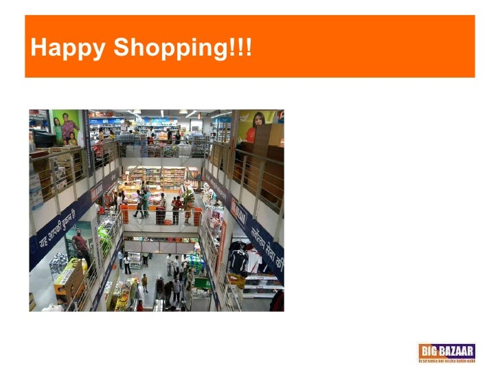 retailing and big bazaar News the latest news on products, partnerships and more 12/03/18 who's who in global retailing to present at aptos' thinking retail future group successfully deploys end-to-end merchandise lifecycle management solution from txt retail, an aptos company big bazaar hypermarkets.