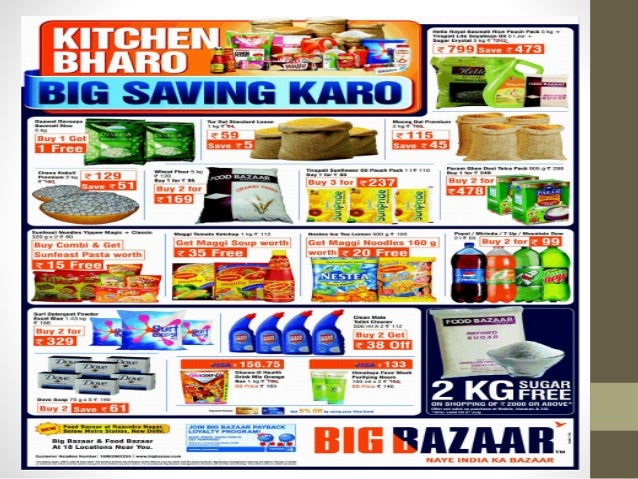 future group big bazaar marketing essay Conclusion big bazaar is the leading retail chains in the country and is from supply cha 452 at virtual university of pakistan.