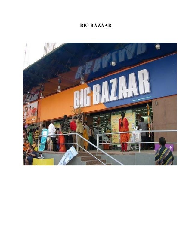 big bazaar project Big bazaar electrical appliances wet grinder big bazaar bhubaneswar orissa grinder price  project about contact home/ big bazaar bhubaneswar orissa grinder.