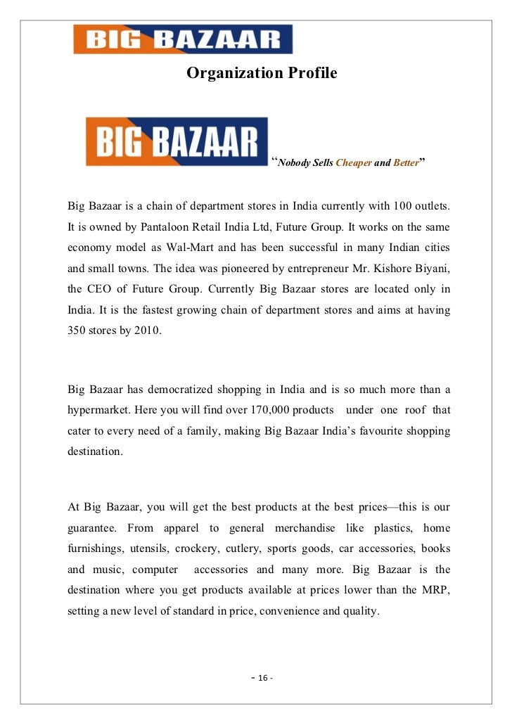 Big Bazaar Project Final ea237ffcc9faa
