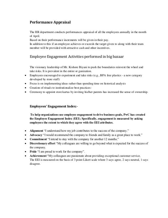 performance appraisal in big bazar Careers at ultratech cement are personally rewarding and professionally  an annual performance appraisal system involving self-assessment, supervisor.