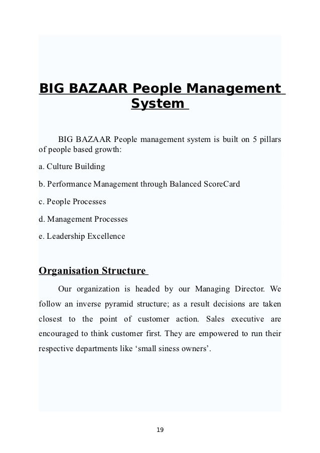 inventory management process of big bazaar Report on the inventory management of big bazaar virtual university of pakistan supply cha 452 - fall 2015.