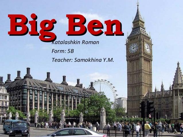 Big BenBig BenKatalashkin Roman Form: 5B Teacher: Samokhina Y.M.