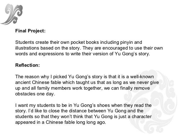 Big Book Yana 1
