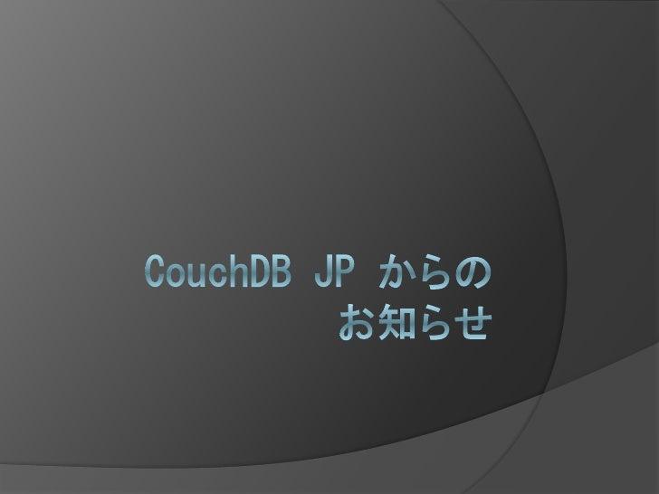 自己紹介   Yohei Sasaki (@yssk22)     CouchDB JP     node.js JP     relaxed