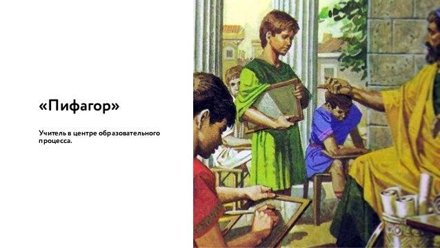 «Монастырь» Книга в центре образовательного процесса. Книги уникальные и очень дорогие.