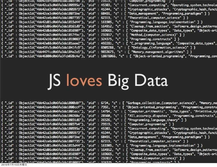 JS loves Big Data    2010   7   15