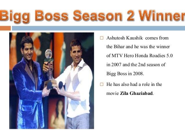 Bigg Boss All Season Winners List Bigg boss 14 upcoming winner. bigg boss all season winners list