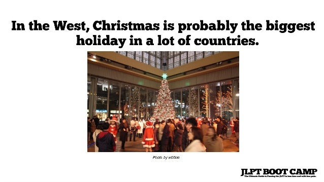 Japan's Biggest Holiday