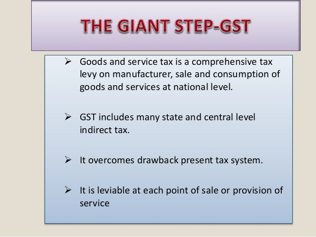 What is Goods and Services Tax (GST)?