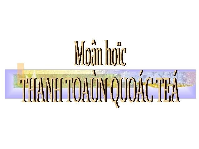TRƯỜNG ĐẠI HỌC KINH TẾ THÀNH PHỐ HỒ CHÍ MINH KHOA NGÂN HÀNG 279 Nguyễn Tri Phương, phường 05, Quận 10, TP. Hồ Chí Minh. Te...
