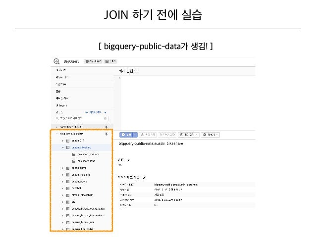 https://cloud.google.com/bigquery/docs/reference/standard-sql/user-defined-functions#supported-external-udf-languages