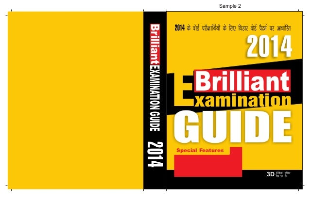 Book Cover Design Ks : Book cover design india