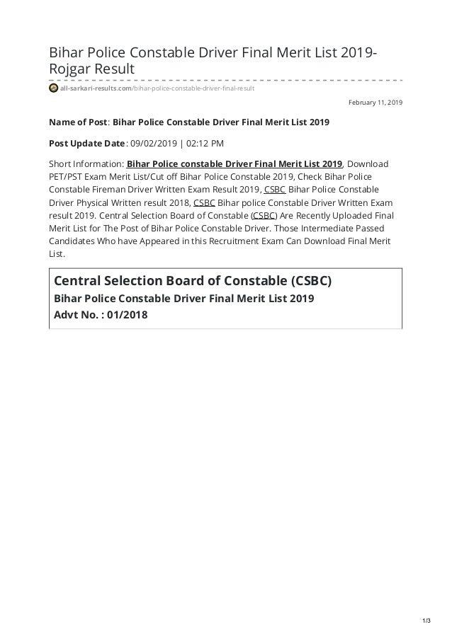 Bihar police constable driver final merit list 2019 rojgar result