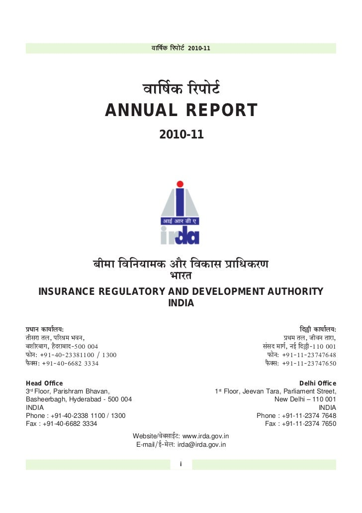 dm{f©H$ [anmoQ>©   2010-11                                      dm{f©H$ [anmoQ>©                         ANNUAL REPORT    ...