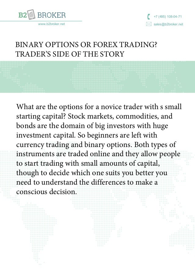 Binary options story