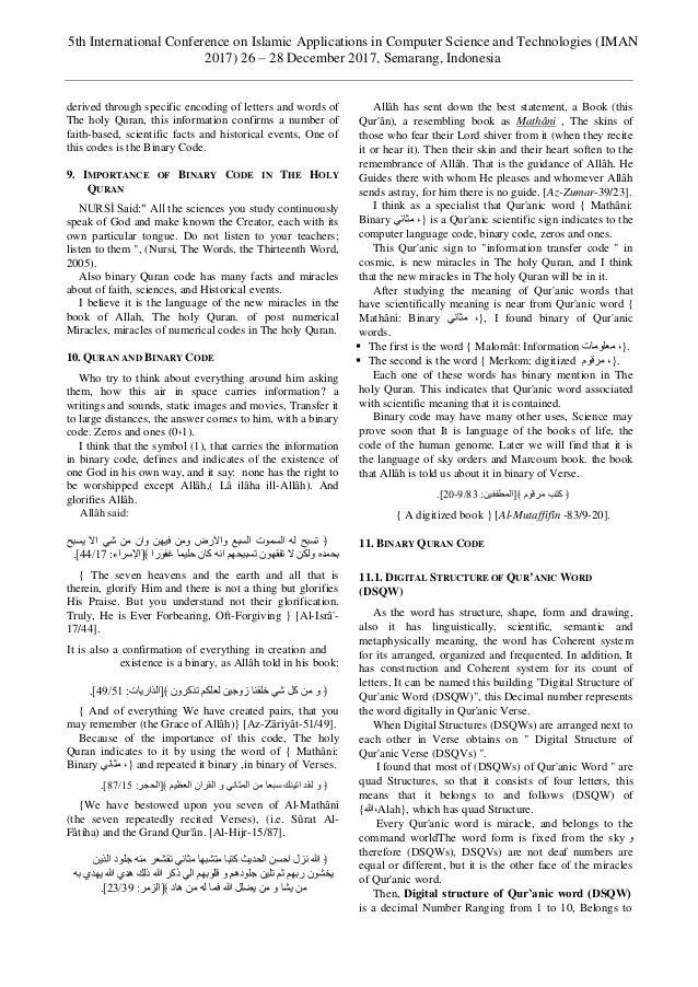 Binary Quran code Dr  Khaled Bakro