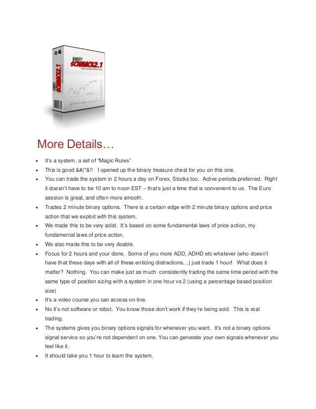 Умк бином вебинары netinvestor 1