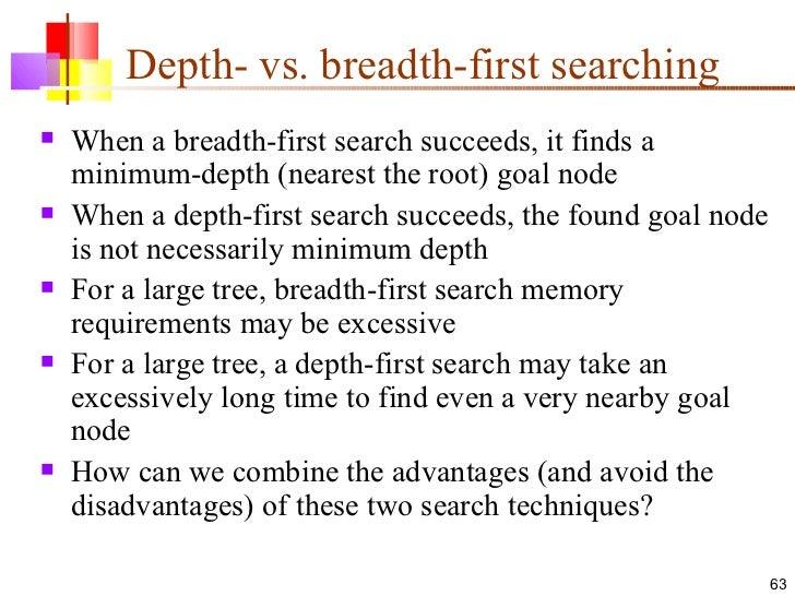 binary tree advantages
