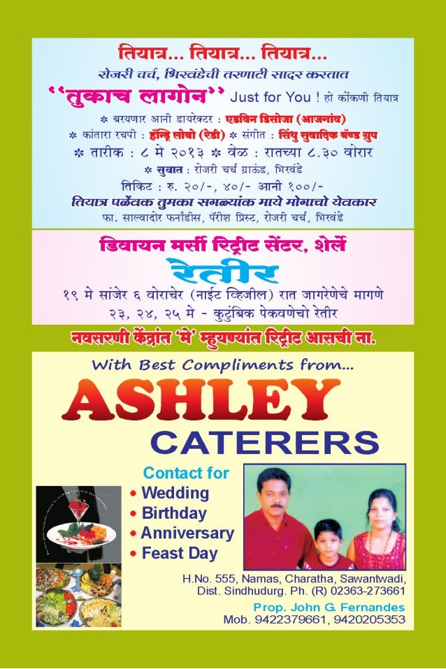 V.o.c Birthday Images