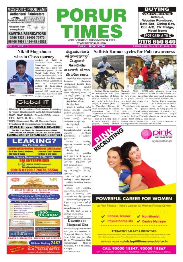 Porur Times May 19