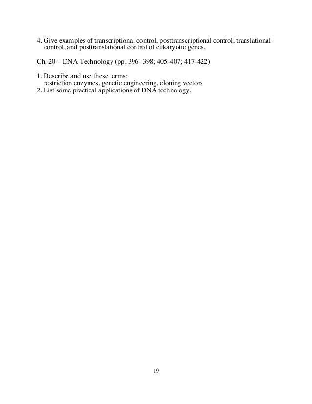 Bio 201 course information syllabus qcc