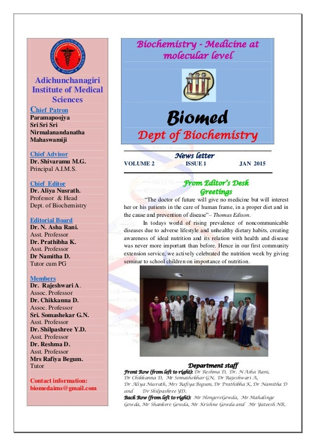 Biochemistry dept news letter jan2015 adichunchanagiri institute of medical sciences chief patron paramapoojya sri sri sri nirmalanandanatha mahaswamiji chief a altavistaventures Image collections