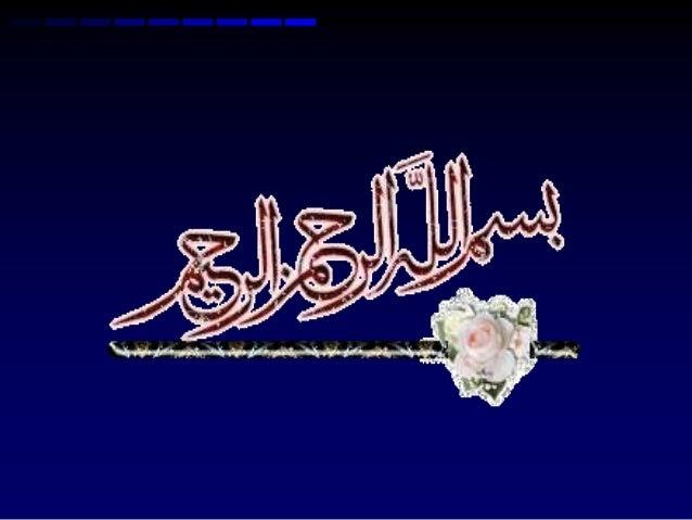BIOCHIPUNI OF WAHPresented By:WAJEEHA MUSHTAQROLL NO: 012