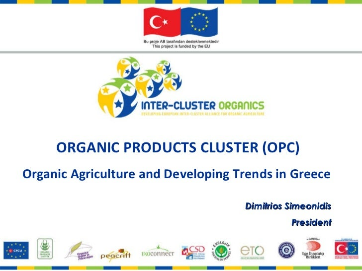 ORGANIC PRODUCTS CLUSTER   (OPC) Organic Agriculture and Developing Trends in Greece   Dimitrios Simeonidis President