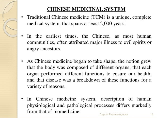 traditional medical systems essay Essay topics: tpo-46 - integrated writing task in the united states, medical information about patients traditionally has been recorded and stored on paper forms however, there are efforts to persuade doctors to adopt electronic medical record systems in which information about patients is stored in electronic databases rather than on paper.