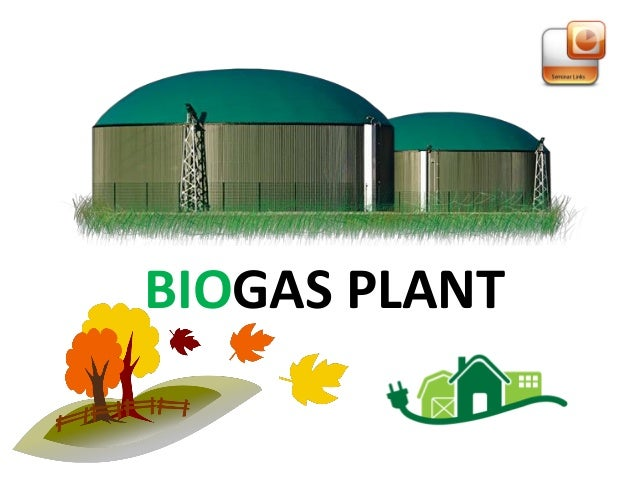 how to start biogas plant business in india
