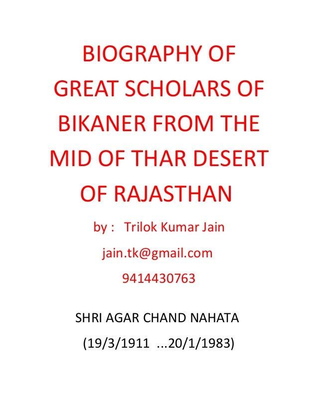 BIOGRAPHY OF GREAT SCHOLARS OF BIKANER FROM THE MID OF THAR DESERT OF RAJASTHAN by : Trilok Kumar Jain jain.tk@gmail.com 9...