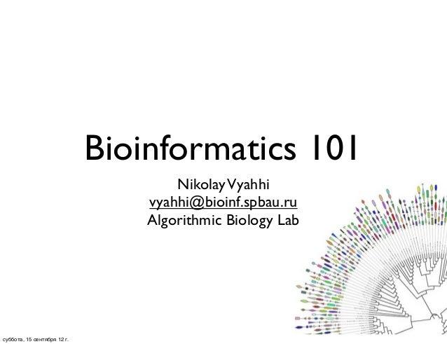 Bioinformatics 2012-01