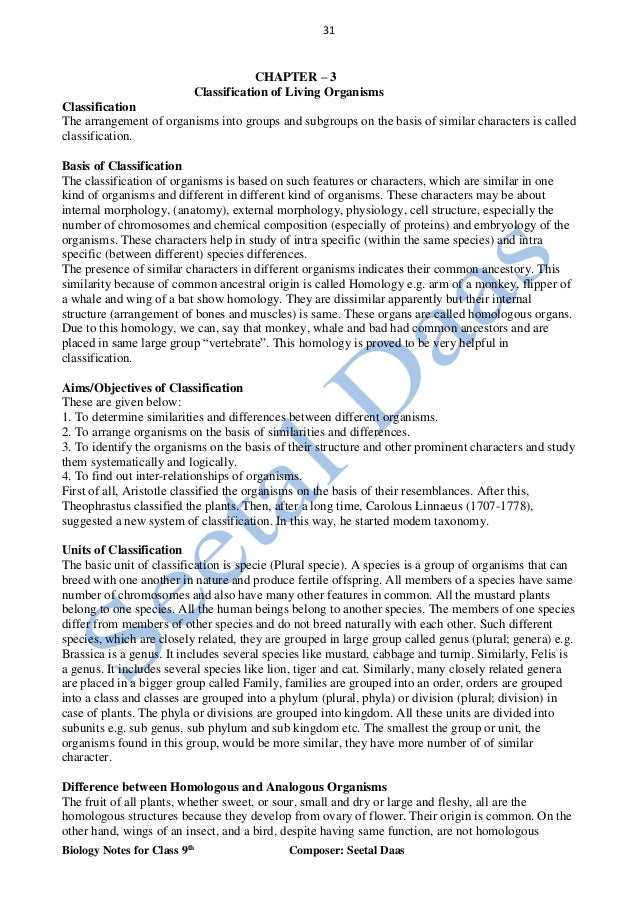 biology notes class 9th A lot of pakistani students are looking for 9th class biology notes for federal  board on the internet, here i made their lives easy ed the notes in.