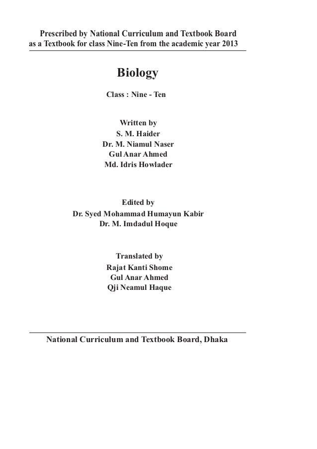 biology nine ten english version
