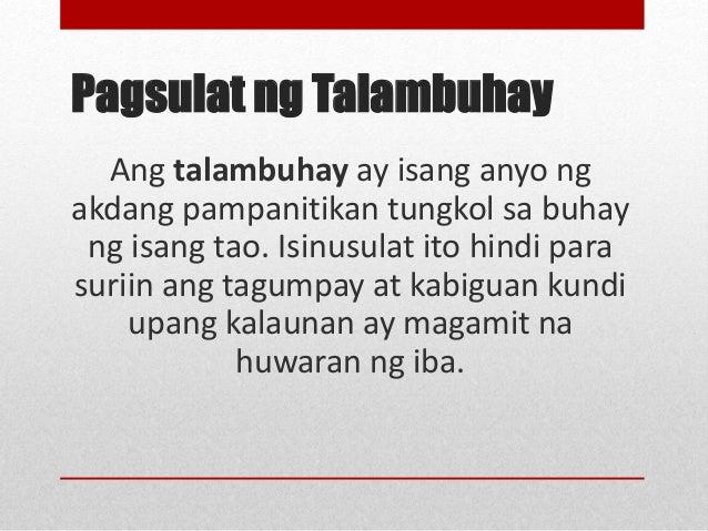 Jejemon at wikang Filipino