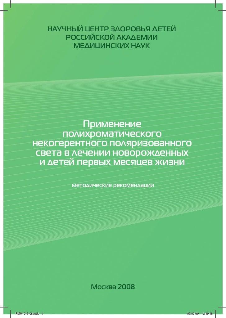 shop Информационное общество и государство