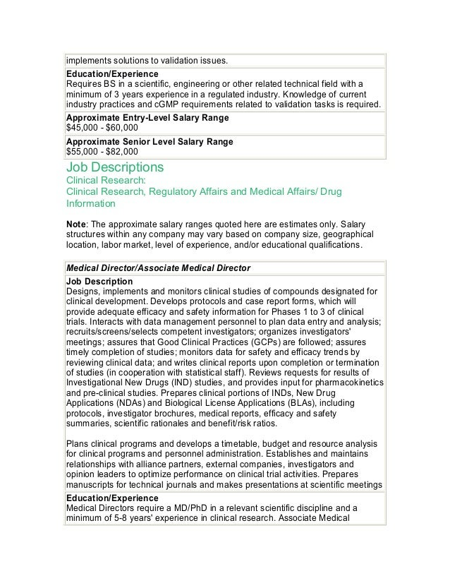 Biotech job descriptions salary ranges