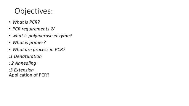 PCR biotechnology