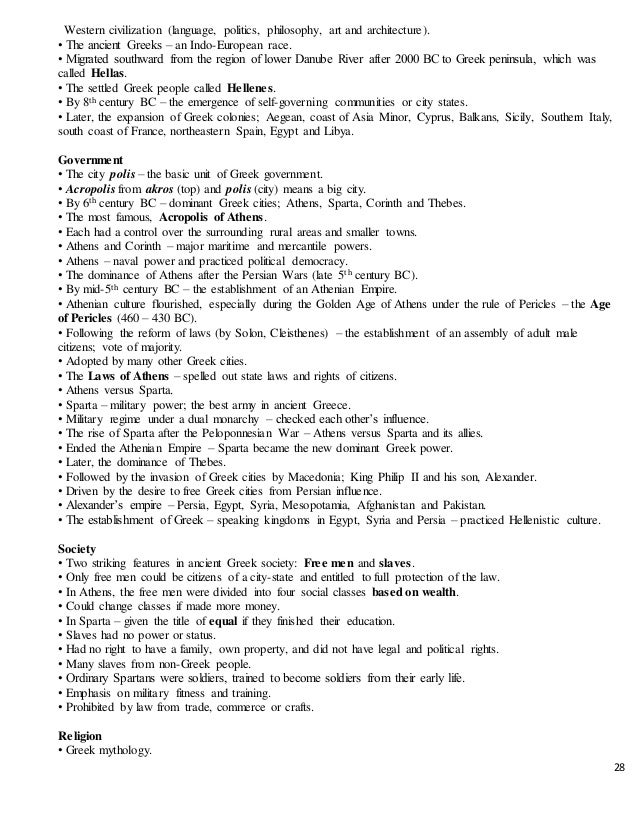 Western civilization essay topics