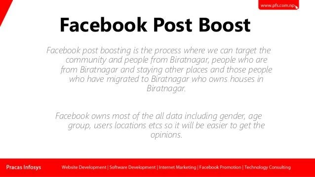 Website Link www.munbiratnagar.gov.np