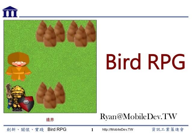 Bird RPG http://MobileDev.TW Bird RPG Ryan@MobileDev.TW 1
