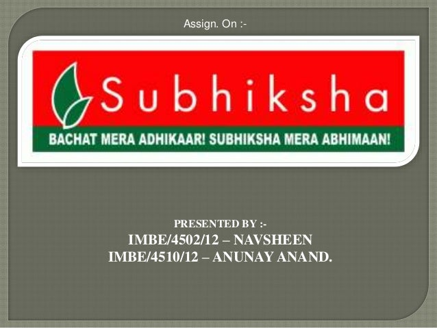 case study of subhiksha In contrast, subhiksha decided to venture into a unique form of retailing business  and we are providing case study answers, assignment solutions,.