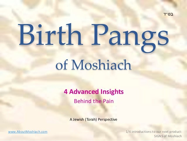 Birth Pangs of Moshiach 4 Advanced Insights Behind the Pain www.AboutMoshiach.com 1/4 introductions to our next product: S...