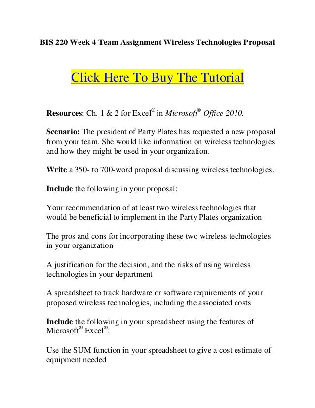 wireless technologies proposal Proposal development worksheet use this tool to help organize your thoughts as you develop your grant proposal 1 general research topic(s) a.