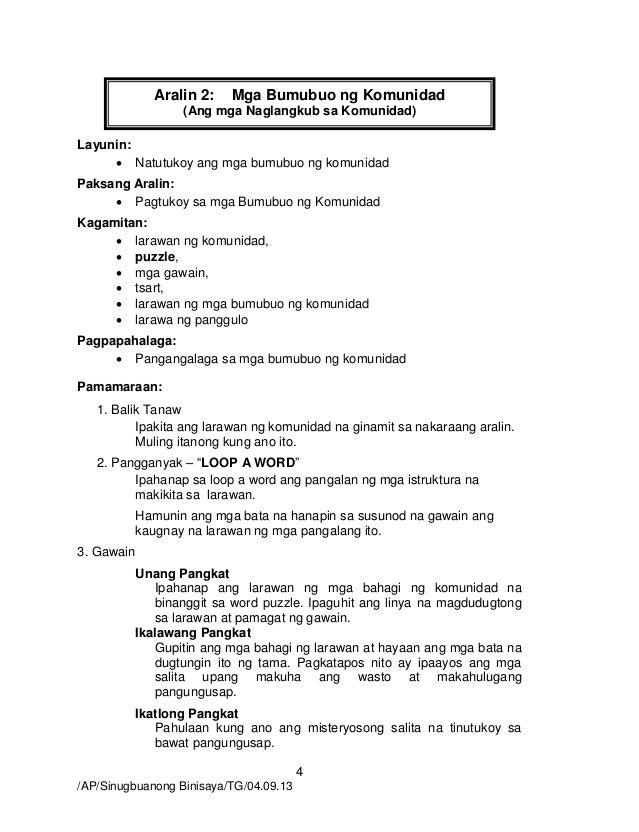 isulat ang kaugnay ng mangingisda Essays - largest database of quality sample essays and research papers on isulat ang kaugnay ng mangingisda.