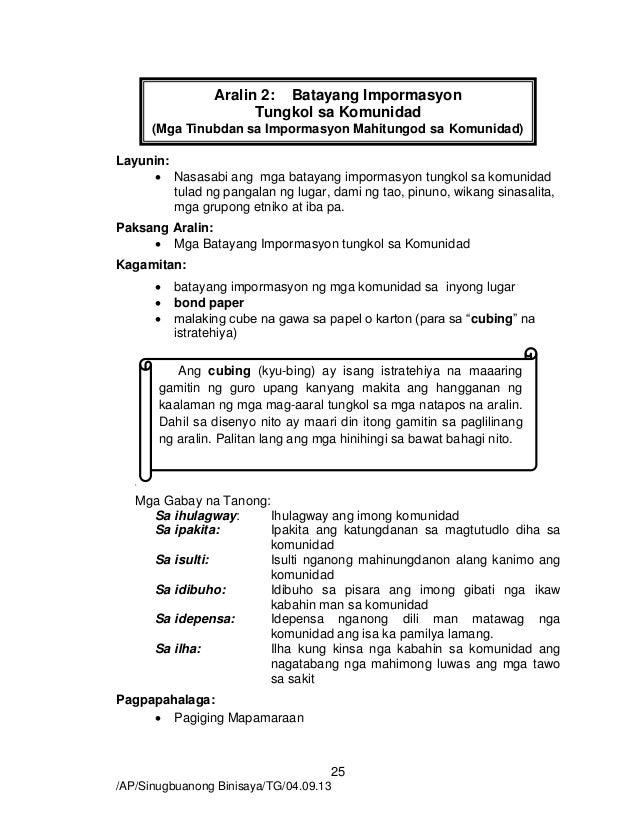 Workbook Para sa Araling Panlipunan 7