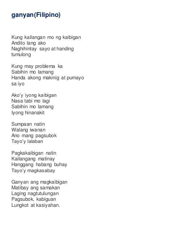 Bisaya poems
